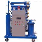 板框式滤油机厂家专供