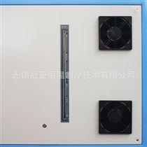 GY-A050N深冷處理箱