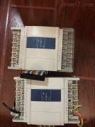 E+H带泵控制功能过程指示仪RIA452-A211A11A