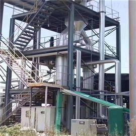 2处理MVR蒸发器产量2吨2018年