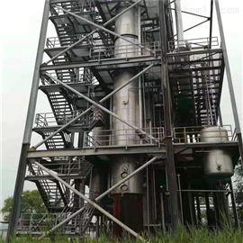 30低价处理进口降膜蒸发器五效30吨
