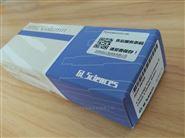 岛津液相色谱柱保护柱柱套5020-08500