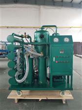 ZD9703智能透平油滤油机