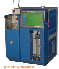 SH6536全自动蒸馏测定仪ASTMD 86、GB/T7534