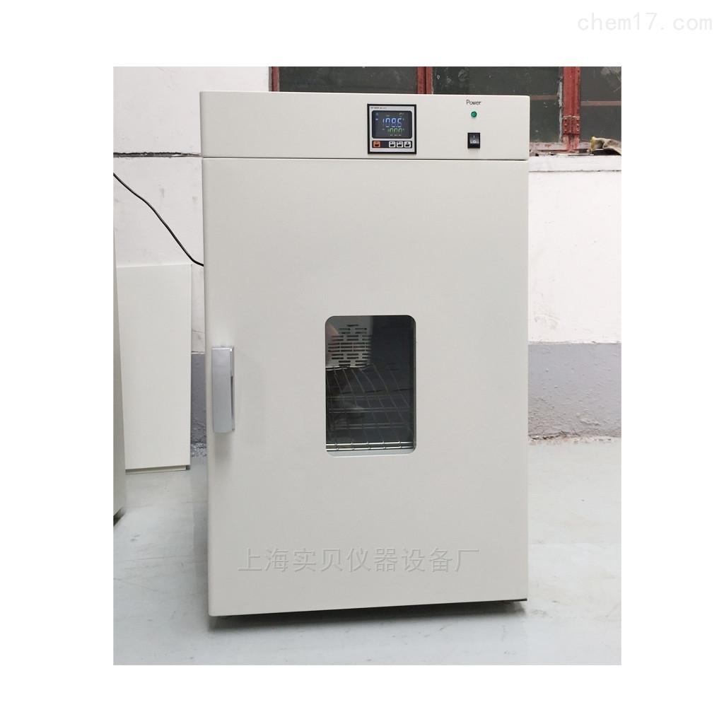 液晶温控300度电热恒温鼓风干燥箱LD-240