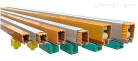 DHG多極銅排導管式滑觸線