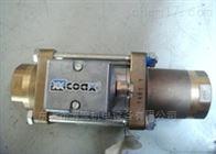 保定现货德国COAX阀同轴电磁阀