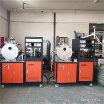 KZG-1-1000g真空感应熔炼炉高频炉