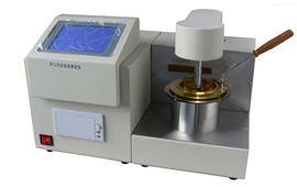 ZD9705F智能开口闪点自动测试仪