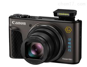 Excam1901防爆照相机