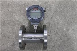 LYFY-Z050RTYCXY18S液体涡轮流量计