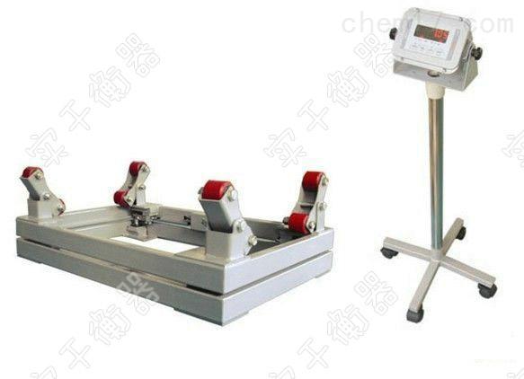 500公斤电子钢瓶秤,化工称重钢瓶电子秤