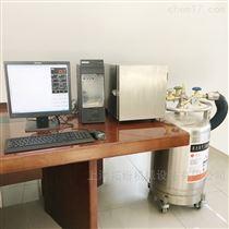 TF-PA-I程序冷凍儀 細胞程序降溫儀