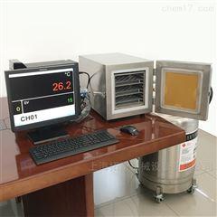 程序降温仪 冷冻程序仪