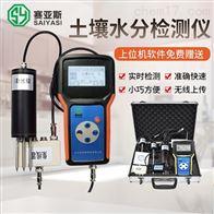 土壤多参数墒情测定仪SYZ-5C-G