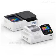 GL-900国产总磷测定仪厂家价格