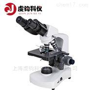 BXJ502N生物显微镜