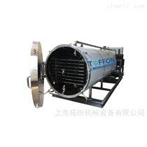 铁皮石斛冻干机设备