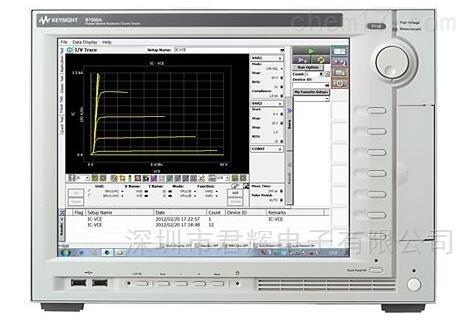 是德B1505A功率器件分析仪/曲线追踪仪