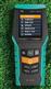手持空氣質量檢測儀(PM2.5,PM10)
