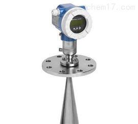德国E+H雷达液位计FMR56