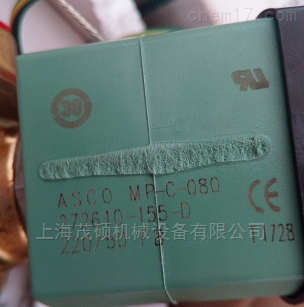 MP-C-080美国ASCO捷高MP-C-080电磁阀价格特惠