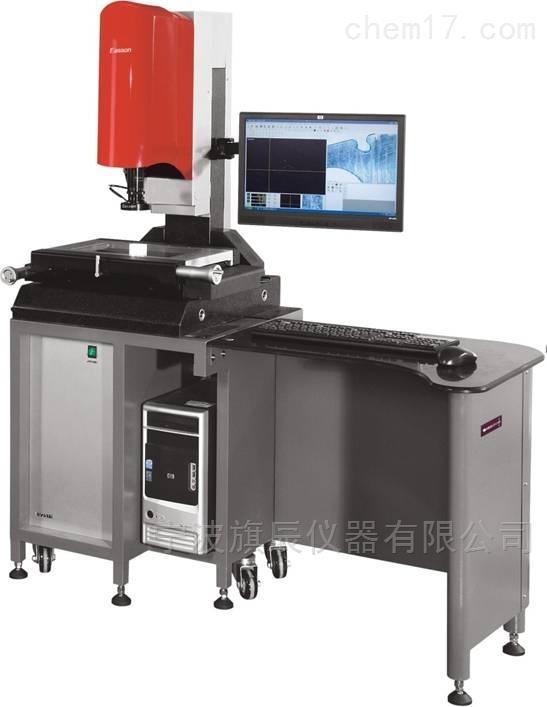 EV-4030高配半自动高清影像测量仪(同轴光)