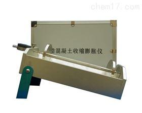 补偿混凝土收缩膨胀率测定仪