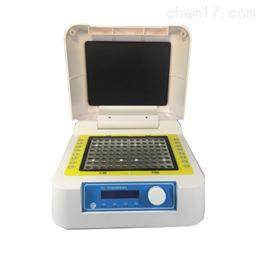 TAL-96G试管恒温仪 TAL-96G