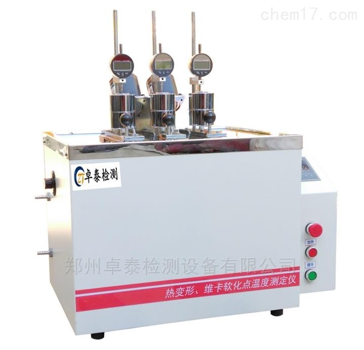 ZT-300SX-3河南郑州热变形维卡软化点温度测定仪