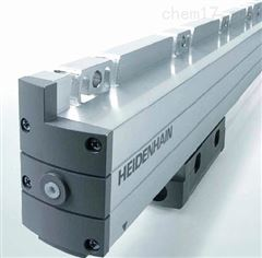 LIC系列海德漢HEIDENHAIN直線光柵尺