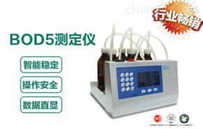JC-870HBOD测定仪2