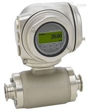 Proline Promag H 300德国E+H电磁流量计