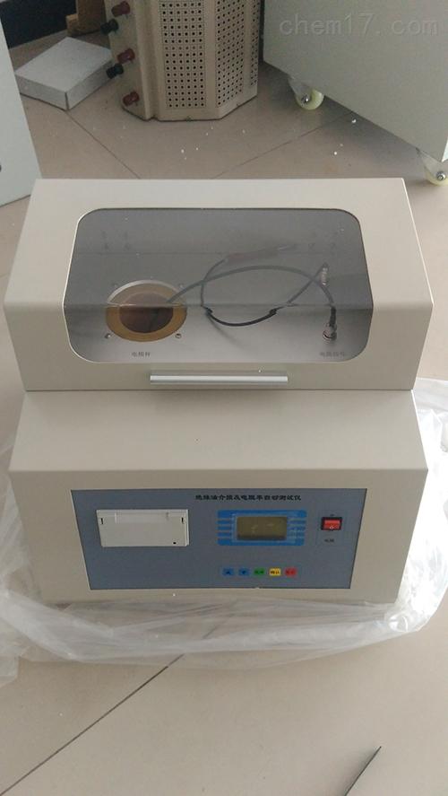 供应绝缘油介损及电阻率测试仪型号
