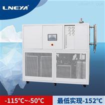 LN-12W低溫冷凍循環機安裝前須知