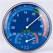 無需電池,節能環保指針式溫濕度計