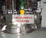 料仓用称重模块 料斗用模块 反应釜系统