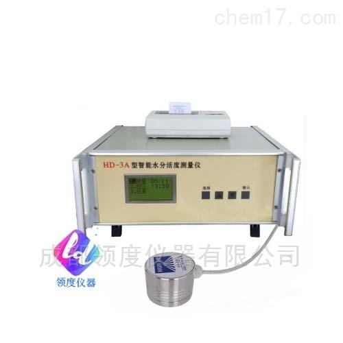 HD-3A型水分活度測量儀
