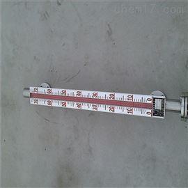 齐全FR70-0-P-A-1-A-N高压磁翻柱液位计