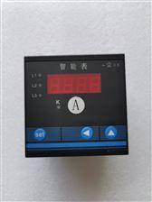 XMT-804智能PID調節儀
