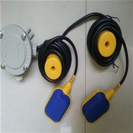 UQX-4多點電纜浮球液位開關UQX-4