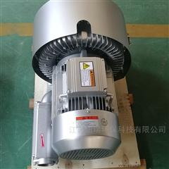 纺织机械双段式旋涡气泵