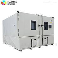 高低温恒温交变试验箱程序容量大