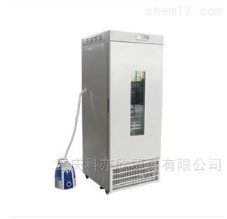高低温实验干燥箱恒温恒湿培养箱老化试验箱