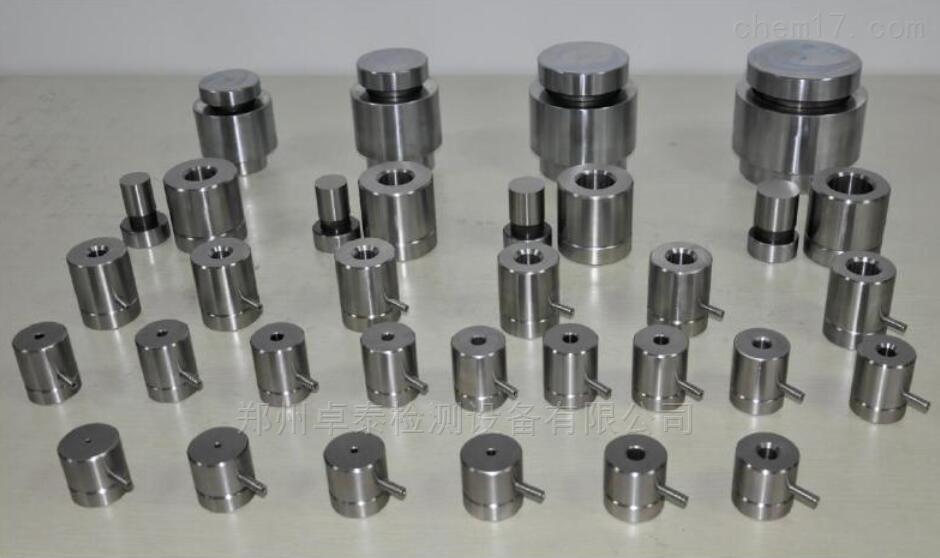 ZT塑料颗粒压片机精密模具