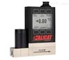 美國ALICAT高壓質量流量計中國經銷售部