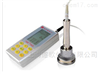 TIME5620超声波硬度計
