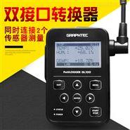日本图技GL100系列小型数据记录仪 采集仪