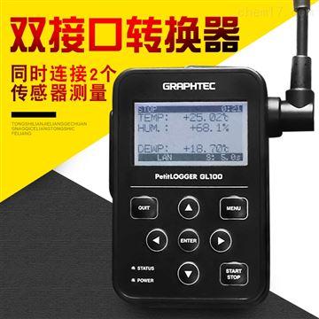 GL100日本圖技數據記錄儀