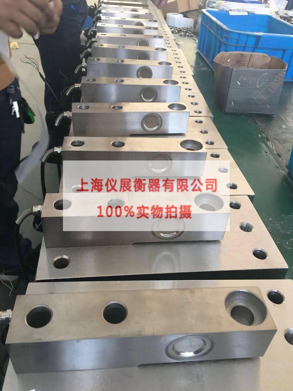 反应罐称重模块5吨 静载称重传感器系统供应